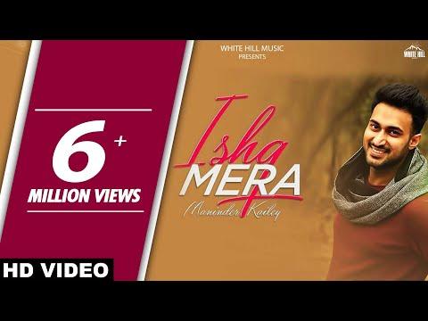 Ishq Mera video song