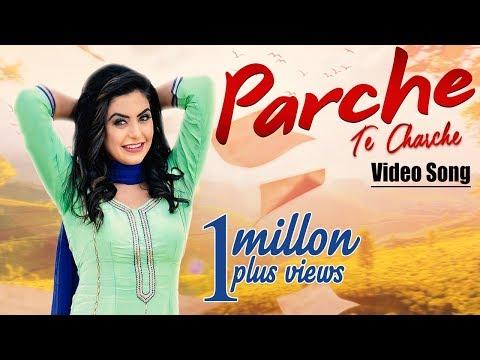 Parche Te Charche video song