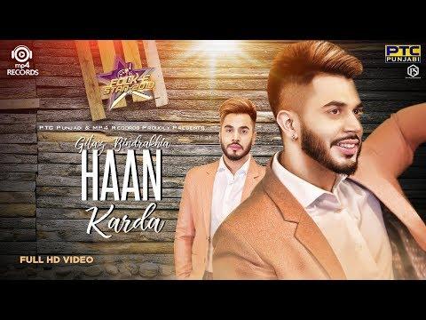 Haan Karda video song