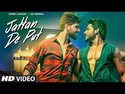 Jattan De Put video song