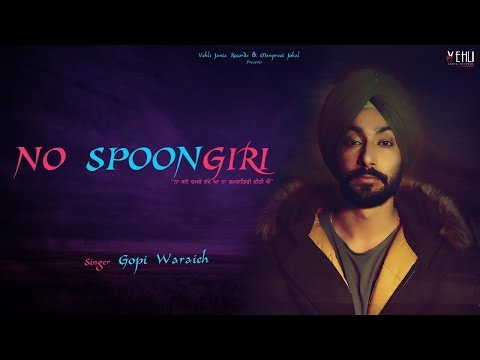 No Spoongiri video song
