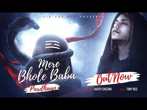 Mere Bhole Baba video song