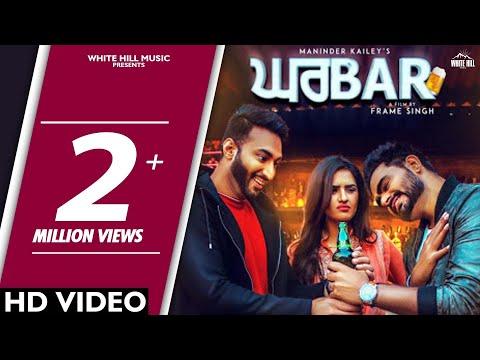 Ghar Bar video song