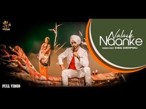 Nalaik Naanke video song