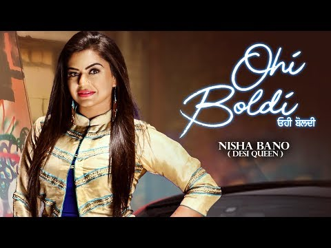 Ohi Boldi video song