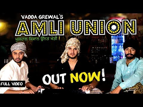 Amli Union video song