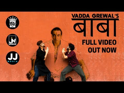 Baba video song