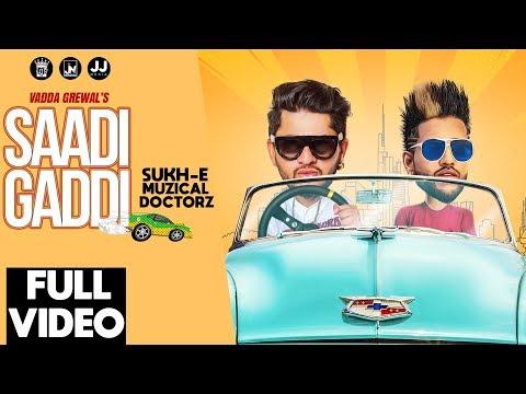 Saadi Gaddi video song