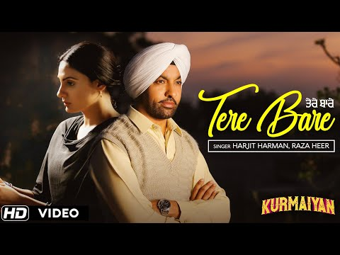 Tere Bare video song
