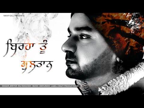 Birha Tu Sultaan video song