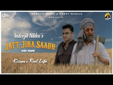 Jatt Jiha Saadh video song