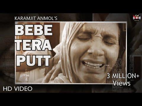 Bebe Tera Putt Karamjit Anmol