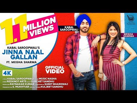 Jinna Naal Gallan video song