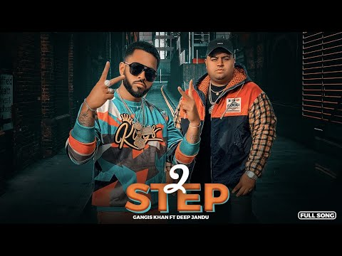2 Step video song