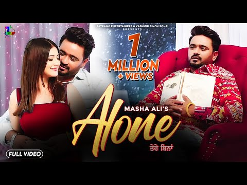 Alone video song