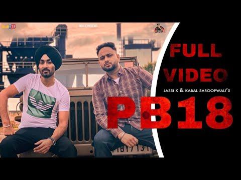 PB18 video song