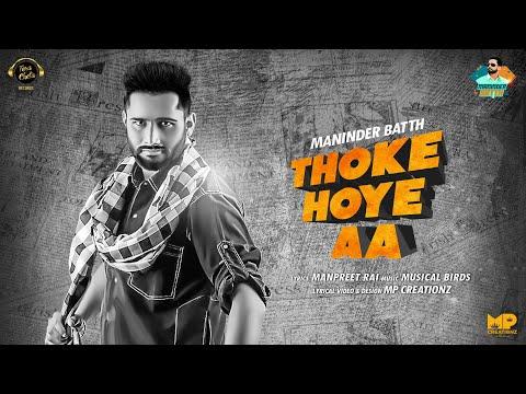 Thoke Hoye Aa Maninder Batth
