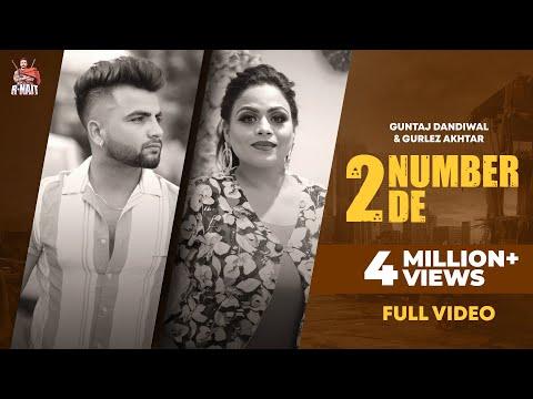 2 Number De Guntaj Dandiwal