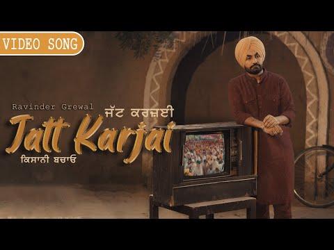 Jatt Karjai video song