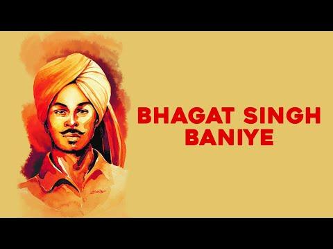 Bhagat Singh Baniye video song