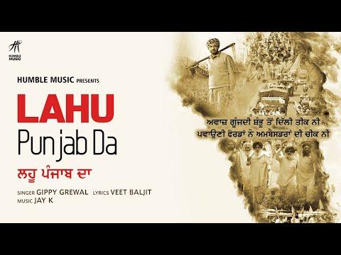 Lahu Punjab Da video song