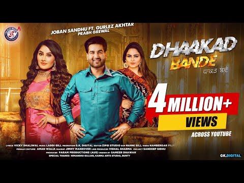 Dhaakad Bande video song