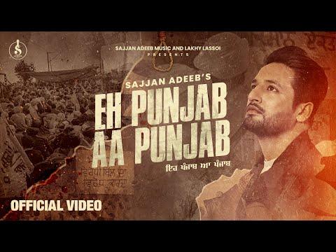 Eh Punjab Aa Punjab video song