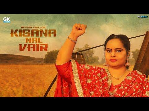 Kisana Nal Vair video song