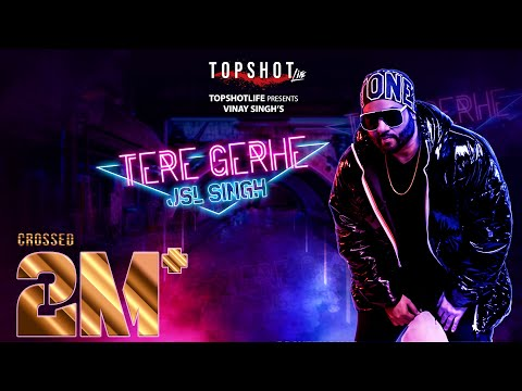 Tere Gerhe video song