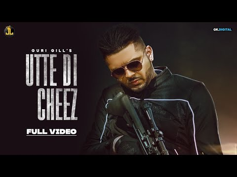Utte Di Cheez video song