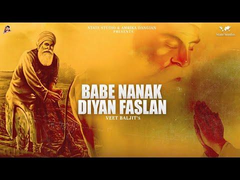 Babe Nanak Diyan Faslan video song