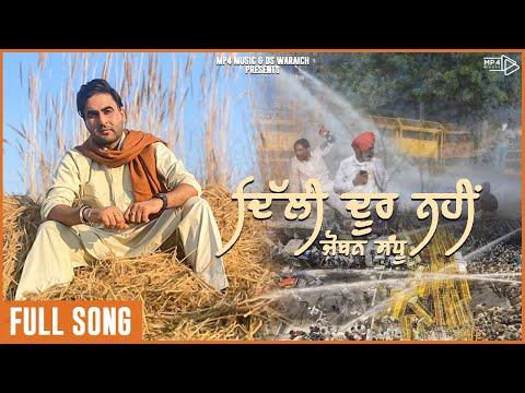 Delhi Door Nhi video song