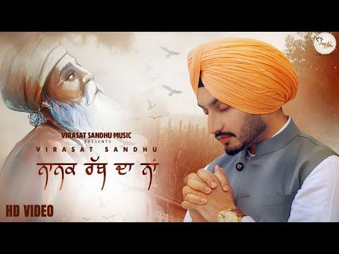 Nanak Rabb Da Naam video song