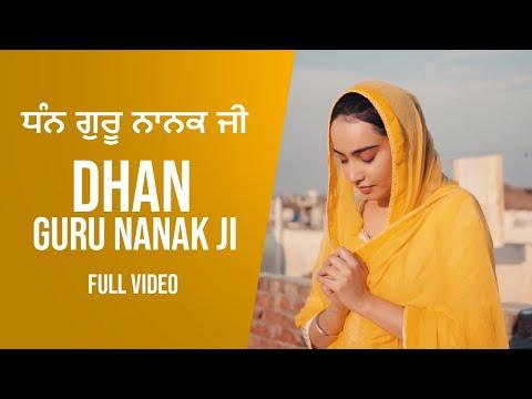 Dhan Guru Nanak Ji video song