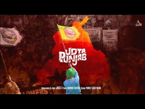 Udta Punjab video song