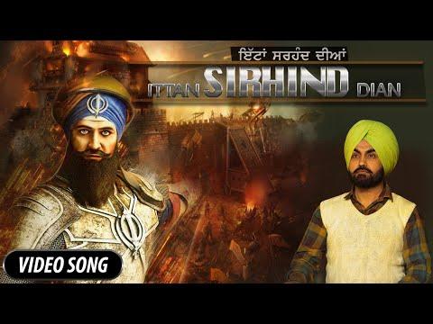 Ittan Sirhind Dian video song