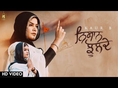 Nishan Jhulde video song