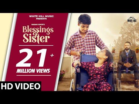 Blessings Of Sister Gagan Kokri