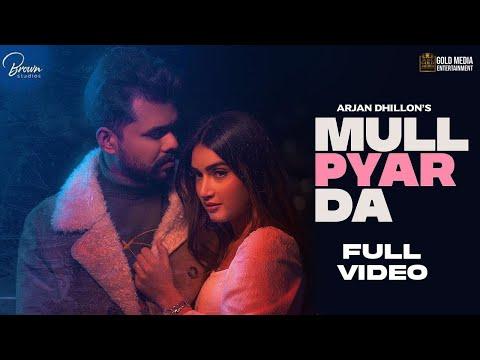 Mull Pyar Da video song
