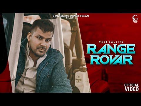 Range Rovar video song