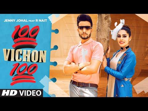 100 Vichon 100 video song