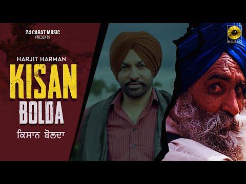Kisan Bolda video song