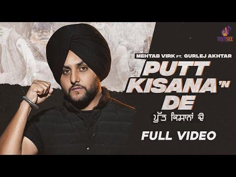 Putt Kisana De video song