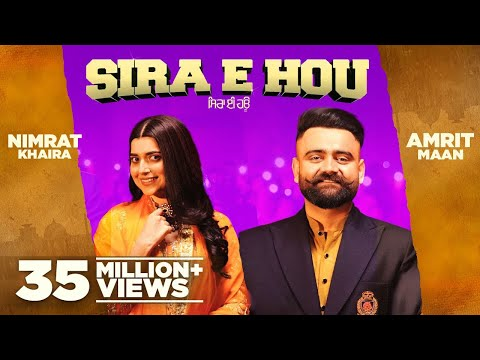Sira E Hou video song