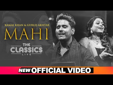 Mahi video song