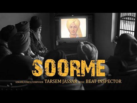Soorme video song