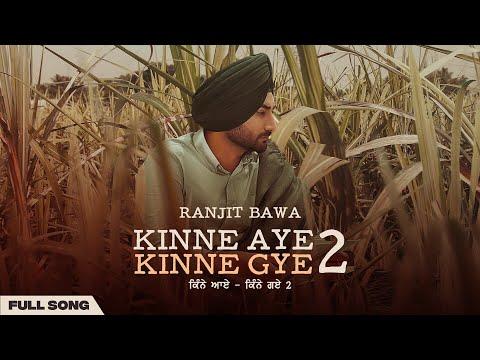Kinne Aye Kinne Gye 2 video song
