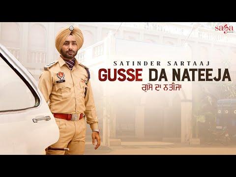 Gusse Da Nateeja video song
