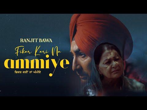 Fikar Kari Na Ammiye video song