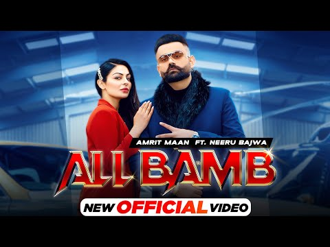 All Bamb video song